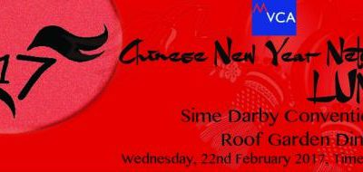 Chinese New Year Networking Lunch 2017