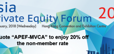 Asia Private Equity Forum 2018